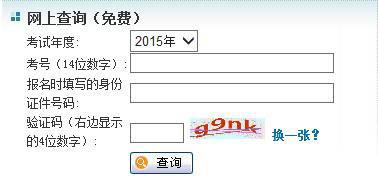 浙江大学在职研究生成绩查询入口