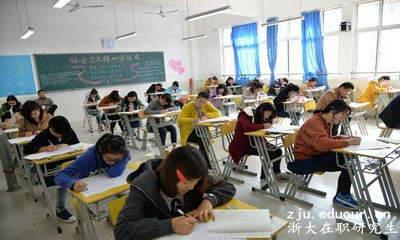 浙江大学法学在职研究生课程优势