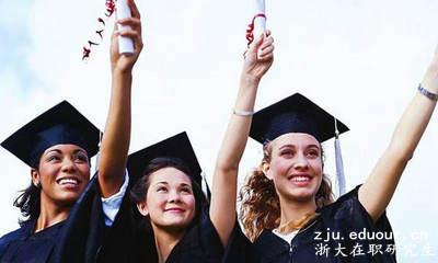 浙江大学项目管理在职研究生学费