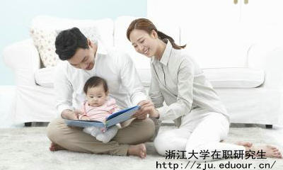 浙江大学在职研究生招生要求