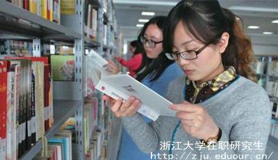 浙江大学双证在职博士考试难度大吗?
