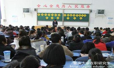 2018年浙江大学在职博士现场确认时间