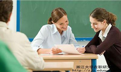 浙大在职研究生能获得什么学位?