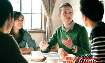 浙江大学在职研究生就业单位认可吗?