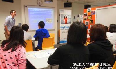 浙江大学在职硕士有几种上课形式?