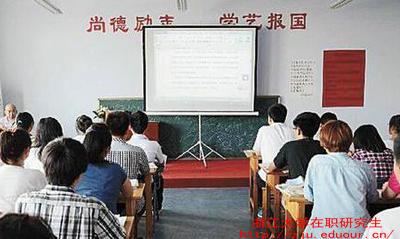 浙江大学在职研究生硕士学位证书有用吗?