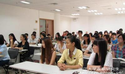 浙江大学在职研究生发什么证书?