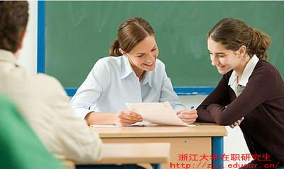 浙大在职研究生未结业能参加申硕考试吗?