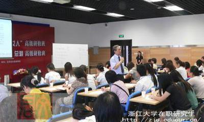2018年浙江大学同等学力申硕考试多少分及格?