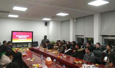浙江大学在职研究生录取分数线是多少?