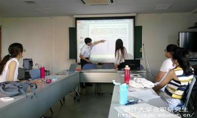 浙江大学在职研究生可以保留成绩吗?