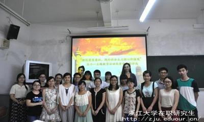 参加浙江大学同等学力申硕需要满足什么条件?
