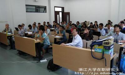 浙江大学在职研究生毕业条件是什么?