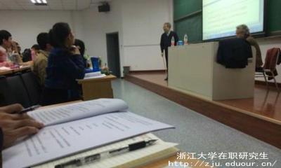 浙江大学在职研究生文凭有用吗?