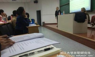 具备哪些条件才可以参加浙大在职研究生?