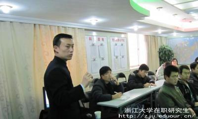 浙江大学在职研究生考试没有过可以补考吗?