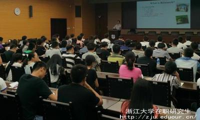 浙江大学在职研究生有学位吗?
