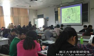 浙江大学在职研究生多久能拿到硕士学位?