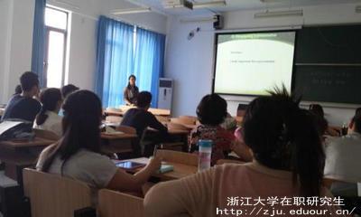 浙江大学在职研究生有变化吗?