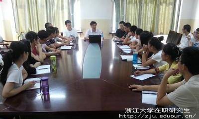 浙江大学非全日制研究生学费是多少?