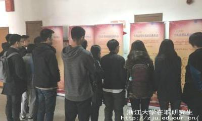 浙江大学同等学力申硕在职研究生证书有用吗?