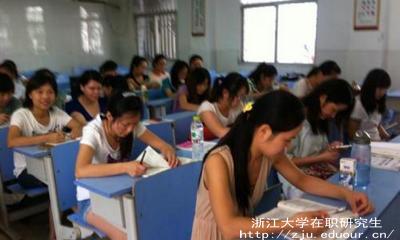 浙江大学在职研究生双证还招生吗?