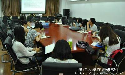 浙江大学非全日制研究生招生名额有限制吗?