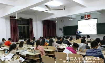 浙江大学在职研究生英语考试难吗?