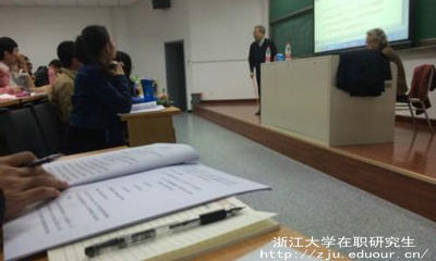 浙江大学是免试入学在职研究生吗?