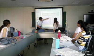浙大在职研究生有几种报考方式?