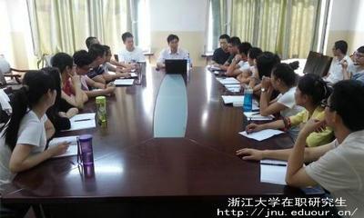 攻读浙大在职研究生获得学位率高吗?