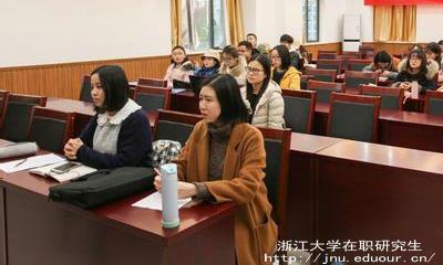 浙大同等学力申硕通过率高吗?