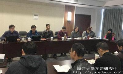 浙江大学在职研究生可以不考英语吗?