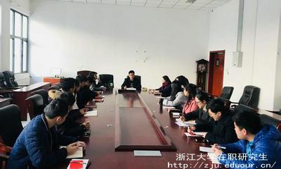 浙江大学在职研究生有几个证书?